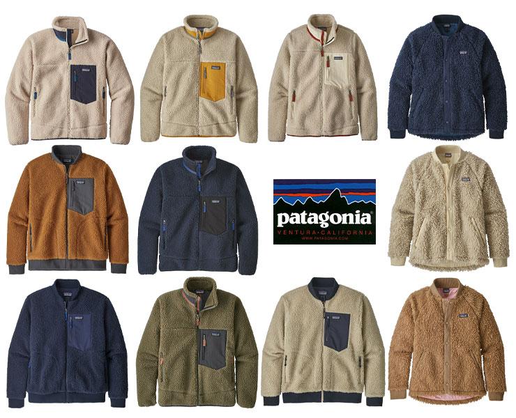 """パタゴニア""""レトロX""""キッズ&ボマージャケットが2019年10月分再入荷しました!"""
