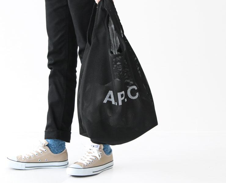 A.P.C.(アーペーセー)/20FW新作のショッピングバッグが登場