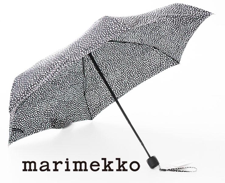 """""""marimekko(マリメッコ)""""の折り畳み傘"""