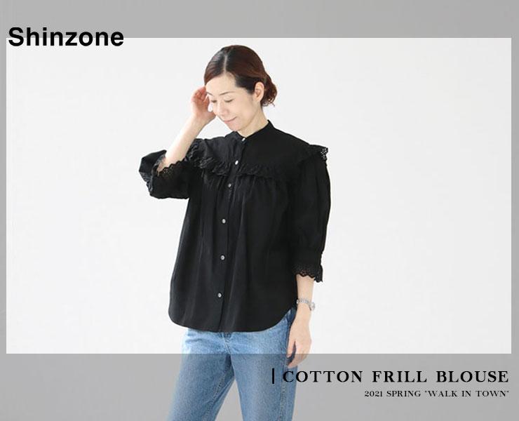 SHINZONE(シンゾーン) 2021年春夏コレクション
