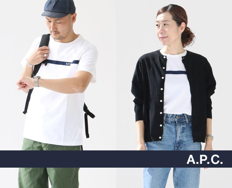 一枚は持っておきたい「A.P.C.(アーペーセー) Tシャツ」メンズ&レディースコーデ
