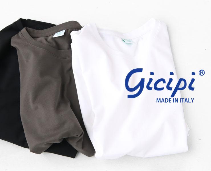 イタリアのカットソーブランド 《gicipi/ジチピ》の取り扱いがスタート