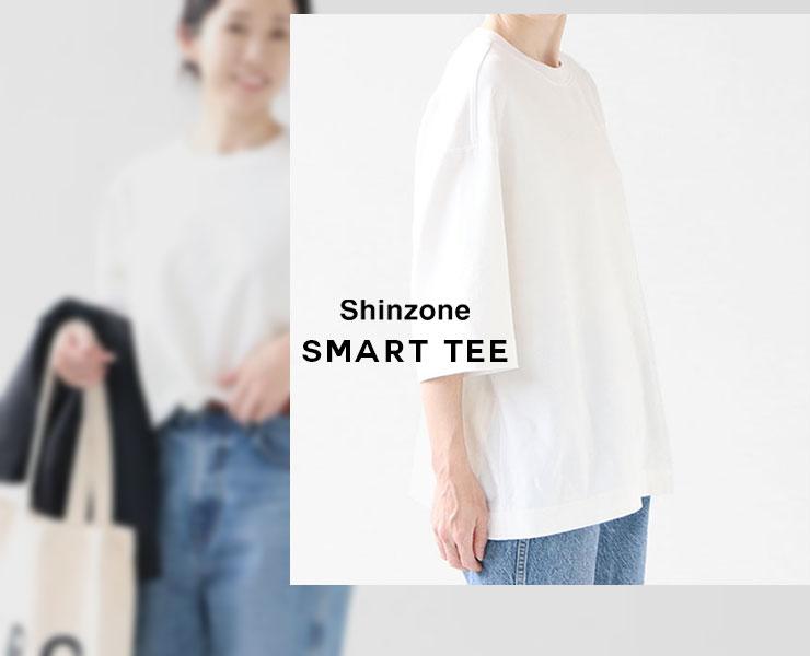 《待望の再入荷》SHINZONE(シンゾーン) スマートTシャツ
