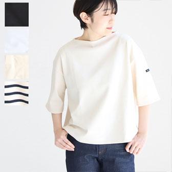 セントジェームス/5分袖ボーダーカットソー
