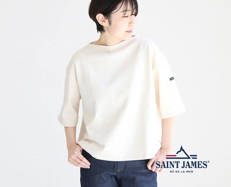 """夏に向けて大活躍する5分袖ドロップショルダー/SAINT JAMES""""セントジェームス"""""""