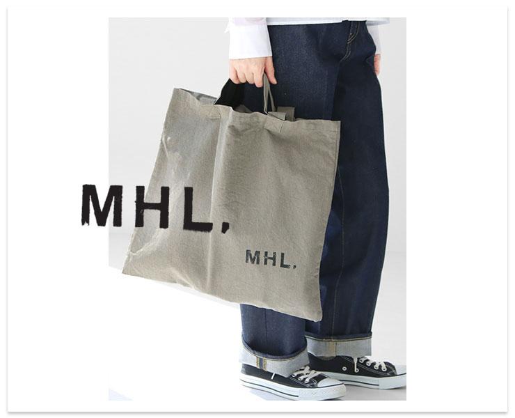 タイムレスな定番アイテムとして大人のカジュアルスタイルにフィットするMHL.(エムエイチエル)