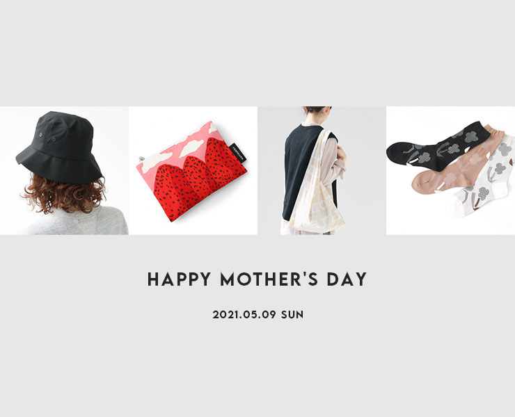 「母の日」に贈るプレゼントに♪実用的でおしゃれなアイテム特集