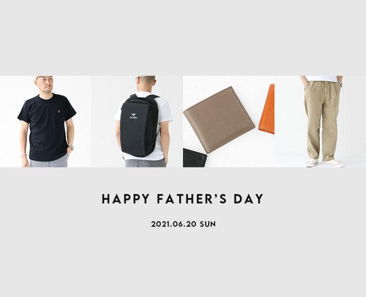 「父の日」のギフト・プレゼントに♪デイリーで使いやすいアイテム特集