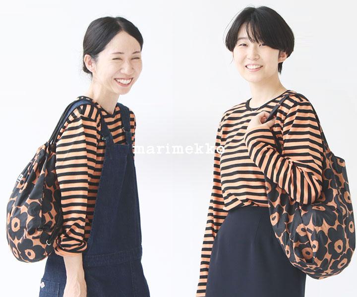 marimekko(マリメッコ)2021年秋冬新作コレクション