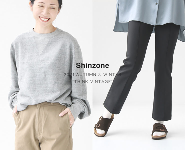 SHINZONE(シンゾーン) 2021年秋冬コレクション