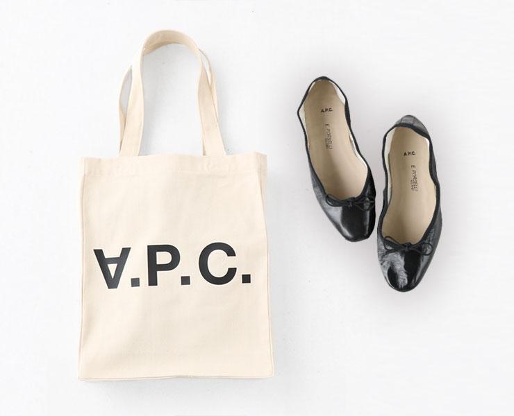 他とは一線を画す存在感「A.P.C.(アーペーセー)」PORSELLIシューズ&LAURENTバッグ