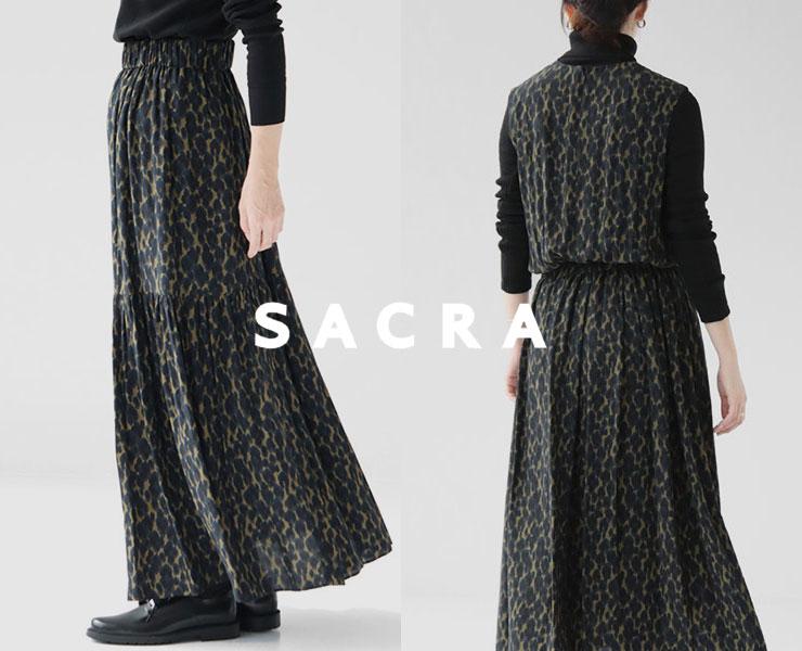 SACRA(サクラ)からレオパード柄ワンピース&スカートが入荷