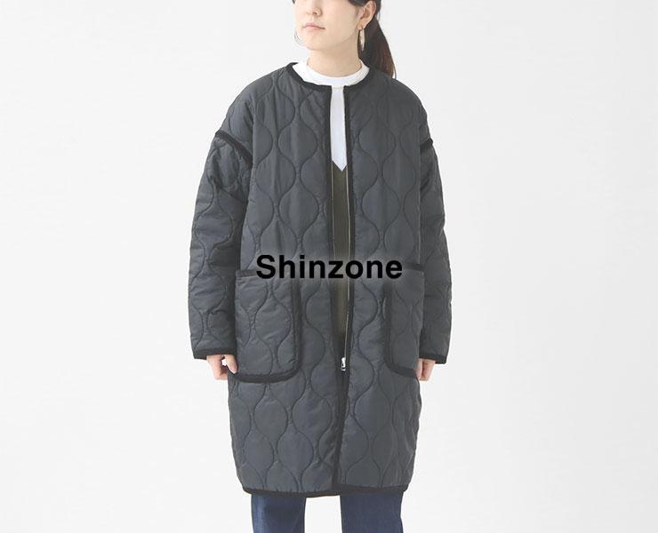 Shinzone(シンゾーン)の着回し力抜群アウター