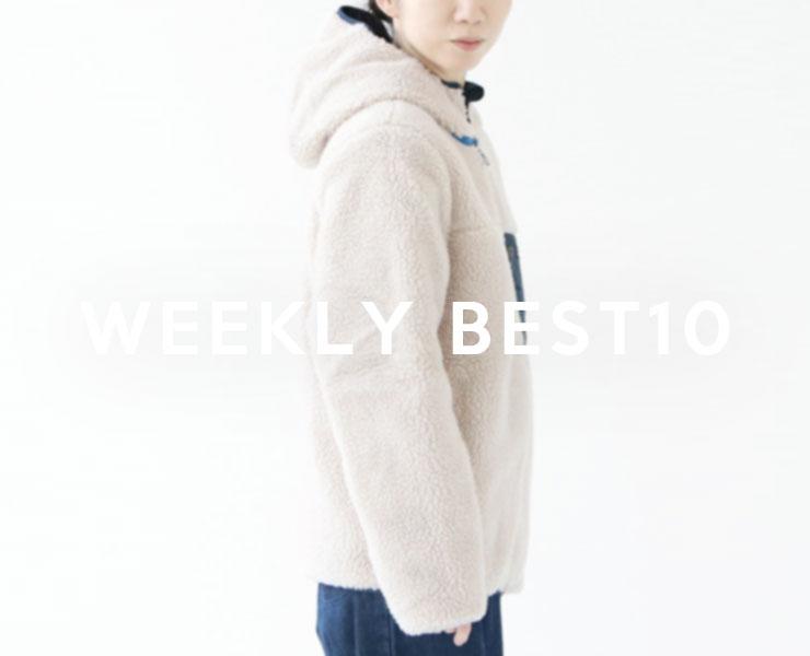 《実店舗TOP10》人気売れ筋ランキング┃2021/09/26~10/02